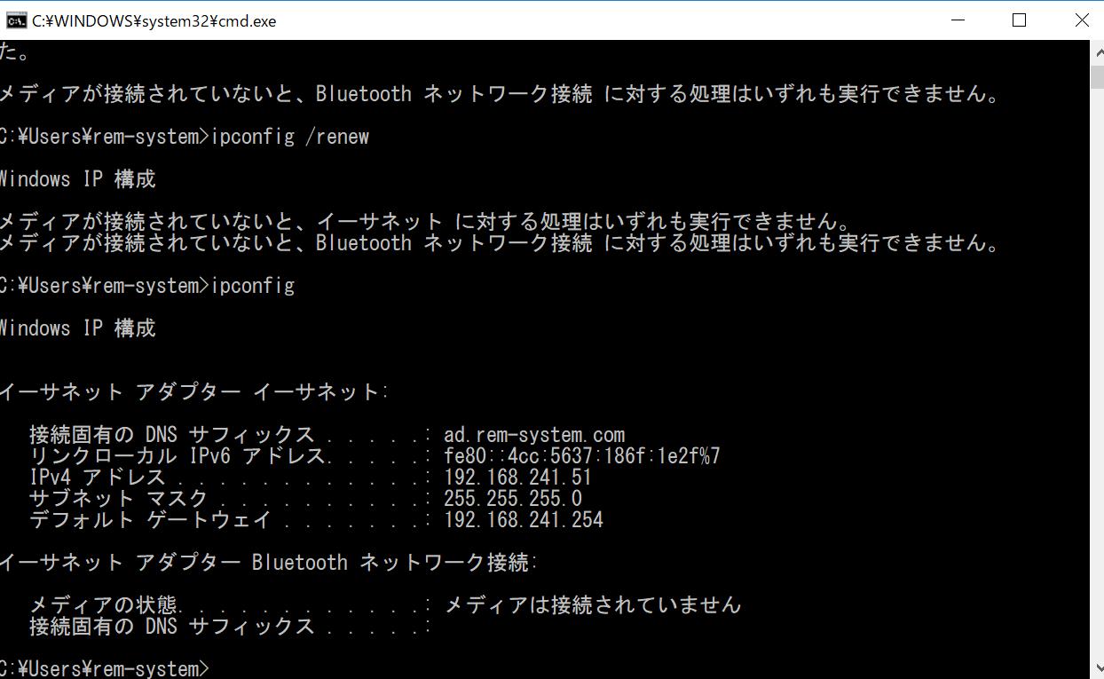 windows2019-dhcpserver-44