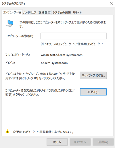 windows2019-dhcpserver-46-02