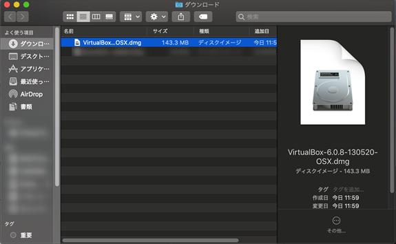 mac-virtualbox-install-02