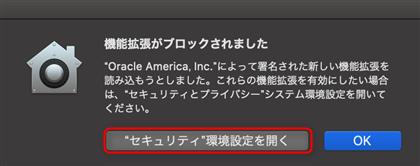 mac-virtualbox-install-09