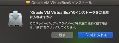 mac-virtualbox-install-17