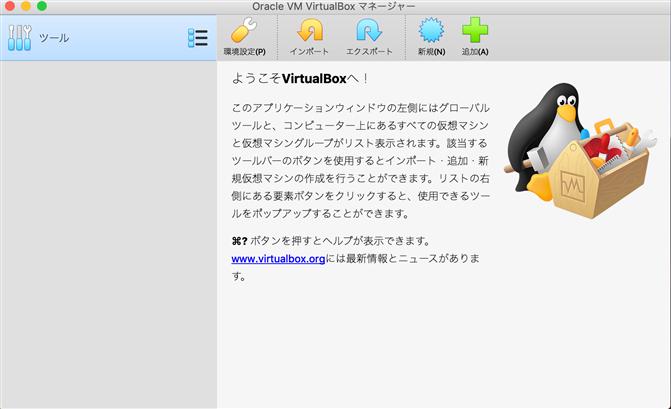mac-virtualbox-install-19