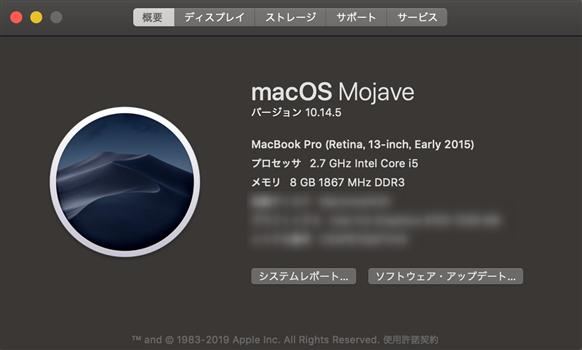 mac-virtualbox-install-2001