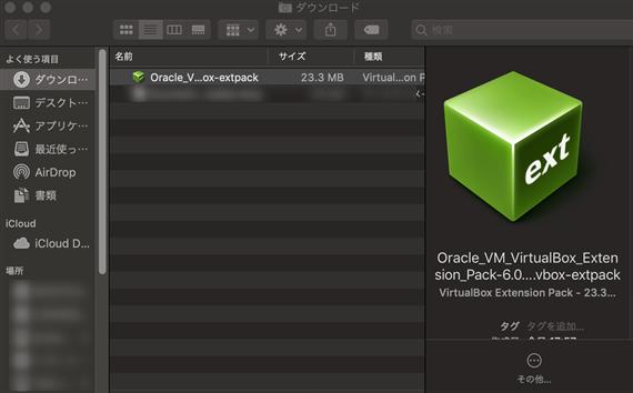 mac-virtualbox-install-2002
