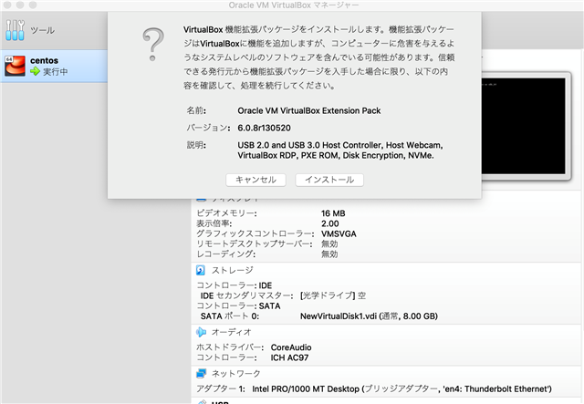 mac-virtualbox-install-2003
