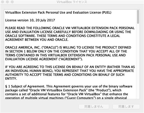 mac-virtualbox-install-2004