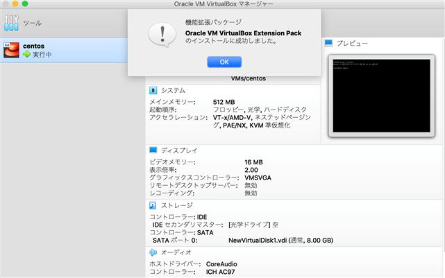mac-virtualbox-install-2007