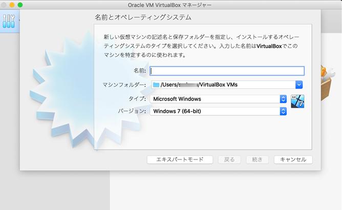 mac-virtualbox-install-21