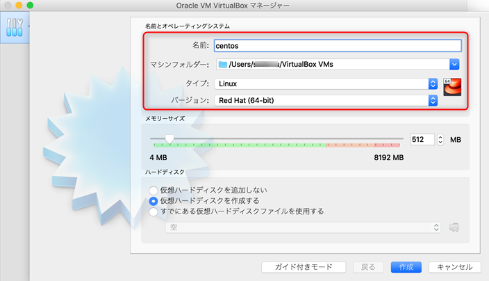mac-virtualbox-install-231