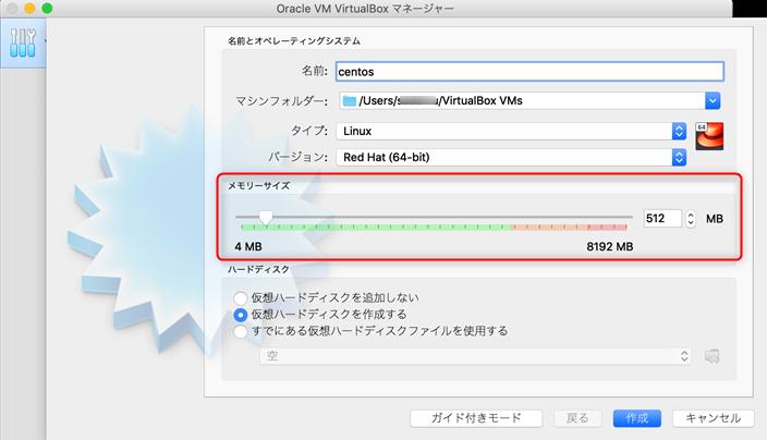 mac-virtualbox-install-232