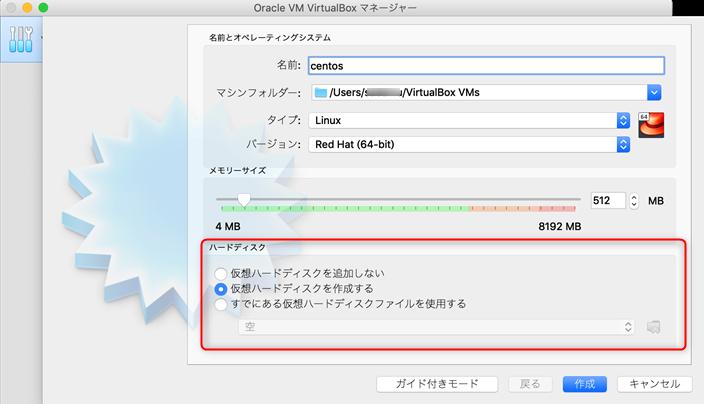 mac-virtualbox-install-233