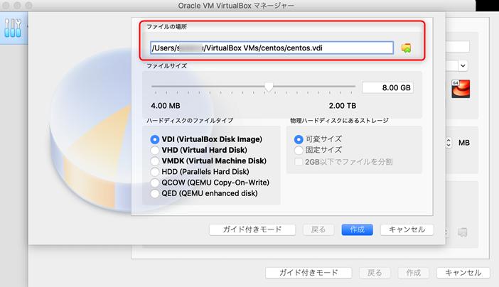 mac-virtualbox-install-241