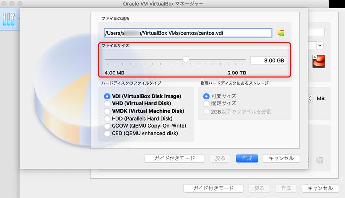mac-virtualbox-install-242