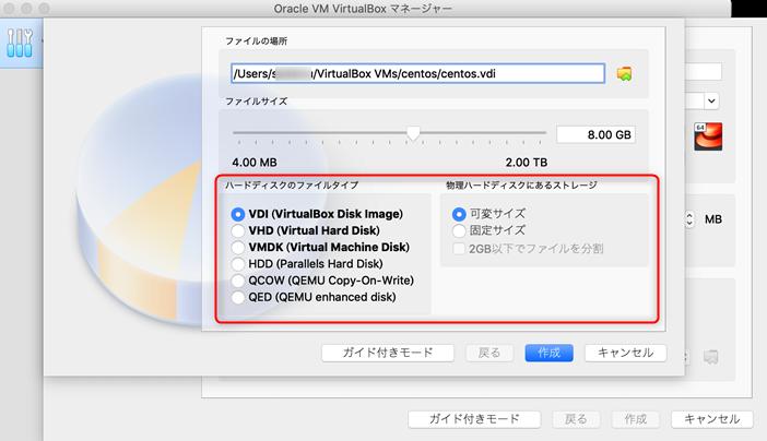 mac-virtualbox-install-243