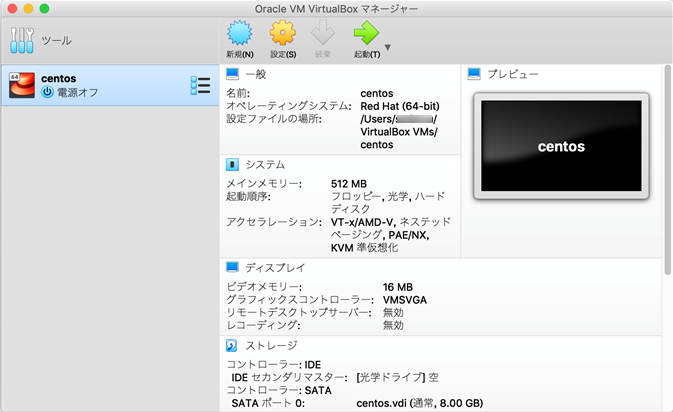 mac-virtualbox-install-25