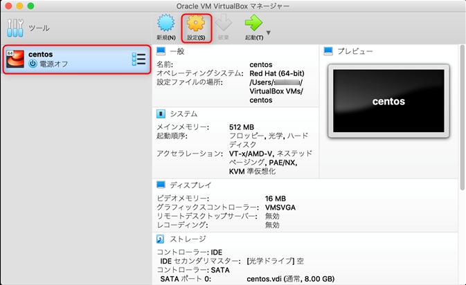 mac-virtualbox-install-251