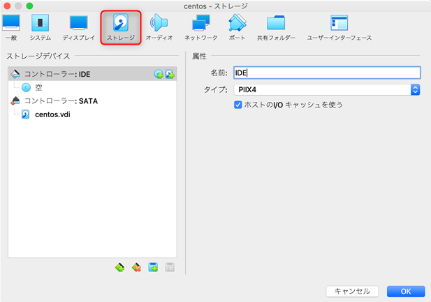 mac-virtualbox-install-29