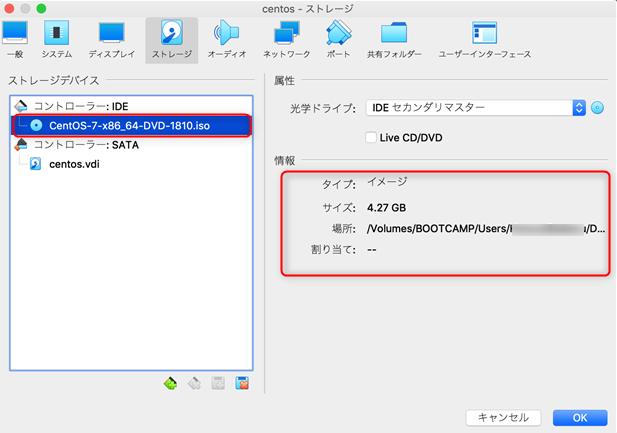 mac-virtualbox-install-32