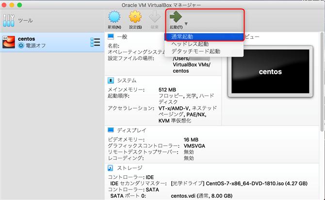 mac-virtualbox-install-34