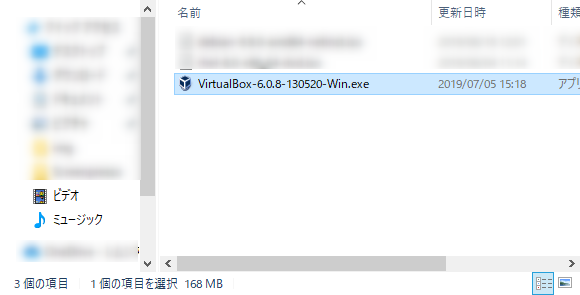 windows10-virtualbox-install-02