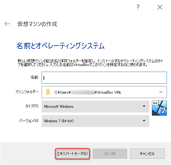 windows10-virtualbox-install-20-02