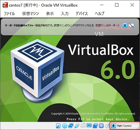 windows10-virtualbox-install-361