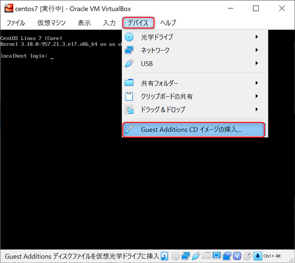 windows10-virtualbox-install-45