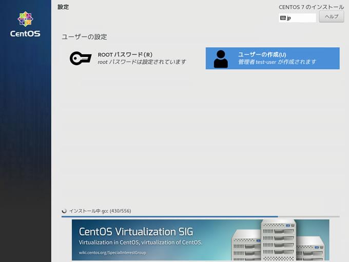 centos77-install-36