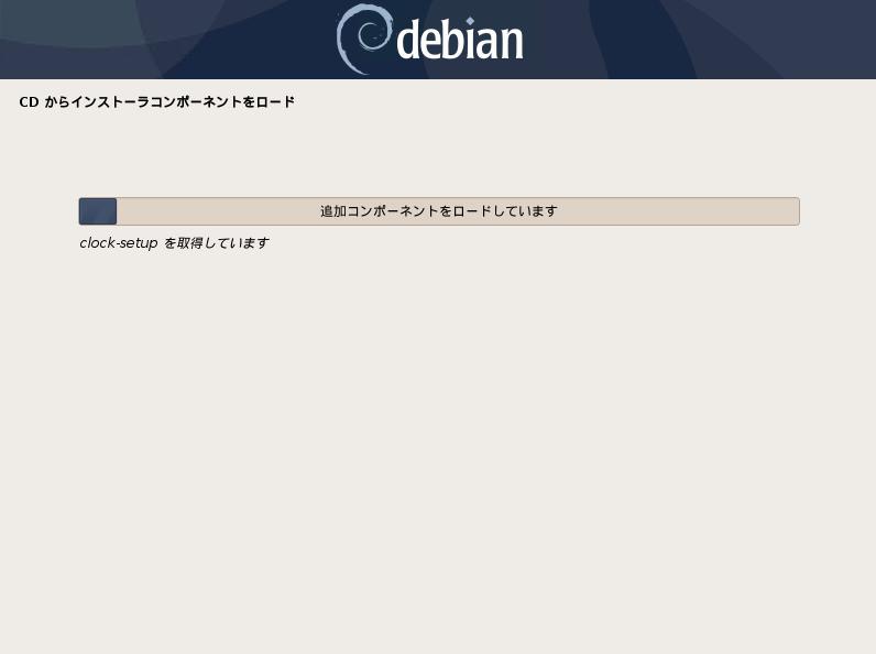 debian10-buster-install-06