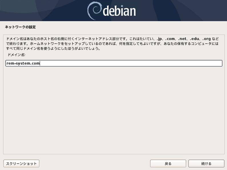 debian10-buster-install-09