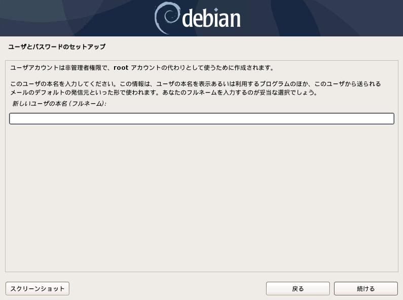 debian10-buster-install-12