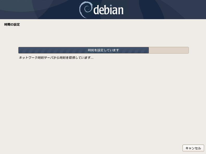 debian10-buster-install-15