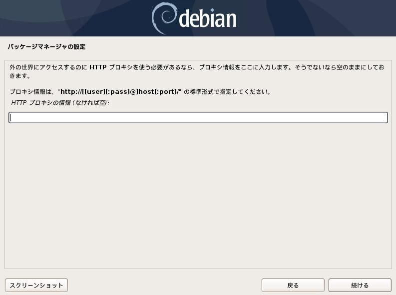 debian10-buster-install-26