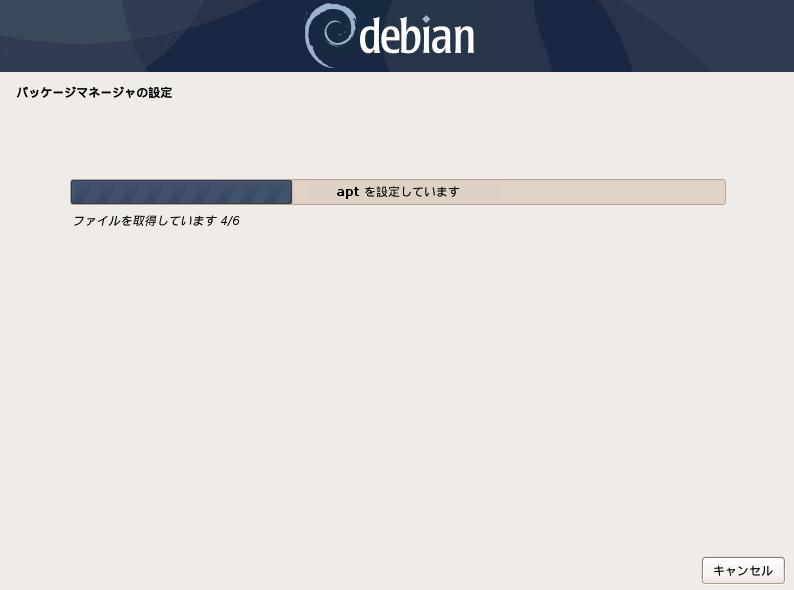 debian10-buster-install-27