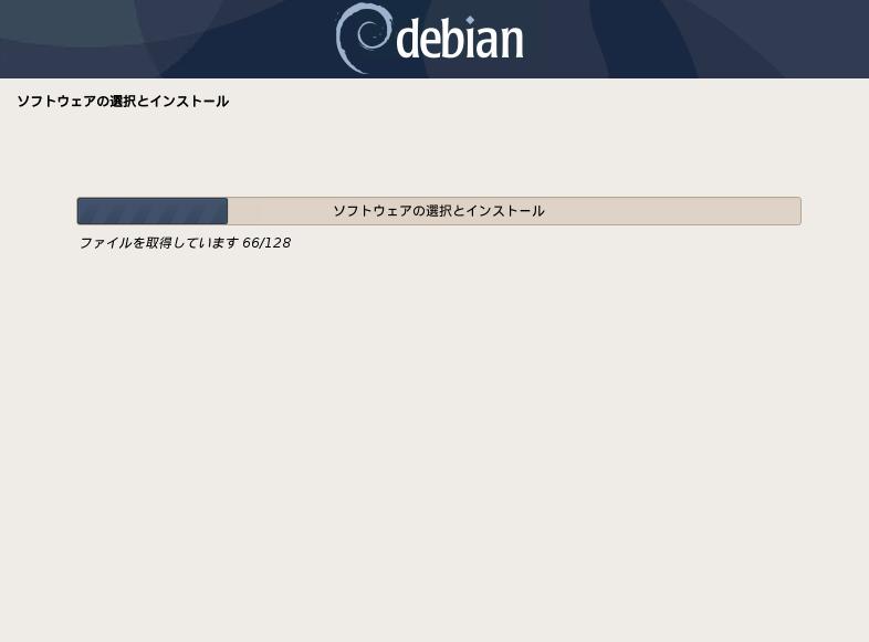 debian10-buster-install-33