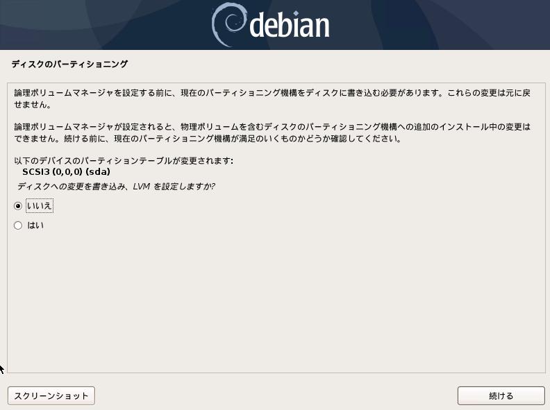 debian10-install-disk01