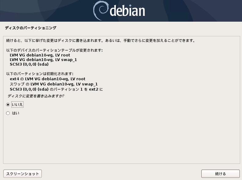 debian10-install-disk03