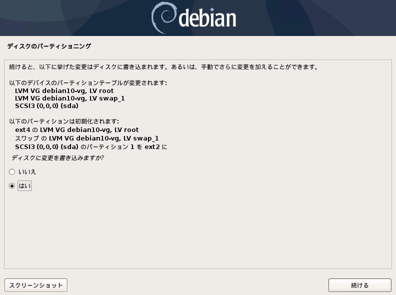 debian10-install-disk04