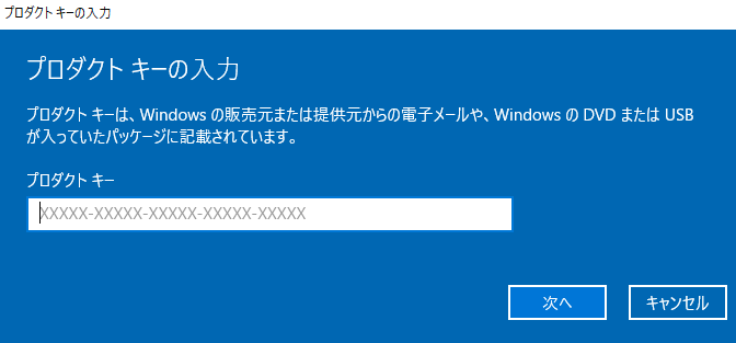 win2019-first-setting-45